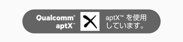 APT-Xロゴ